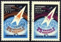 USSR_2632-2633A